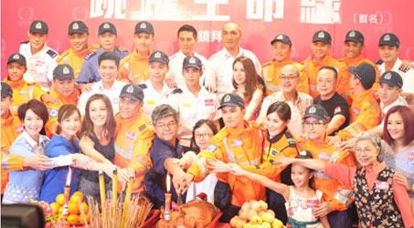 TVB tổ chức lễ khai máy bộ phim Vượt qua sinh mệnh tuyến