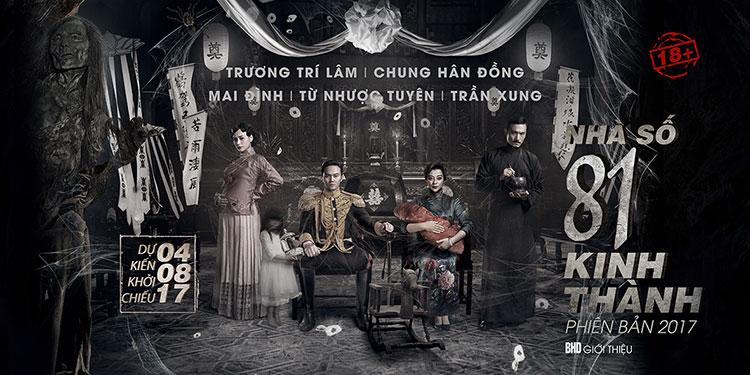 Bộ phim Nhà số 81 Kinh thành – Bộ phim kinh dị đầu tiên của Trương Trí Lâm