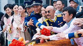 Đoàn làm phim Đại soái ca tổ chức lễ khai máy tại phim trường ngoại cảnh Phật Sơn