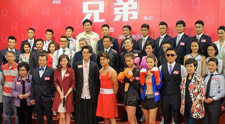 """Ngũ Doãn Long, Vương Hạo Tín, Chu Thần Lệ… ra mắt tạo hình bộ phim""""Huynh đệ"""""""