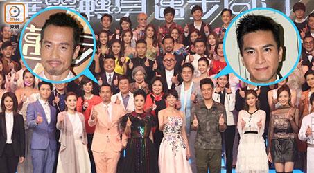 """Trần Hào và Mã Quốc Minh đứng vị trí """"Nhất ca"""" TVB"""