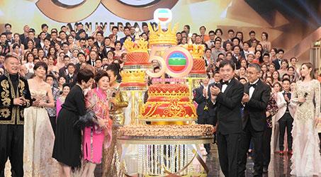 Toàn cảnh sinh nhật TVB lần thứ 50