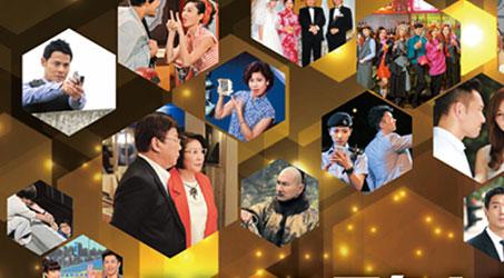50 câu thoại kinh điển trong phim TVB – Kỳ 2: Chủ đề: Lan truyền rộng rãi trên mạng