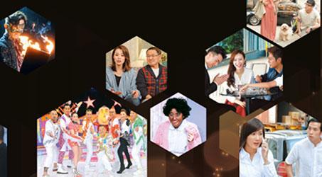 50 câu thoại kinh điển trong phim TVB – Kỳ 4: Chủ đề: Diễn xuất ngang tàng