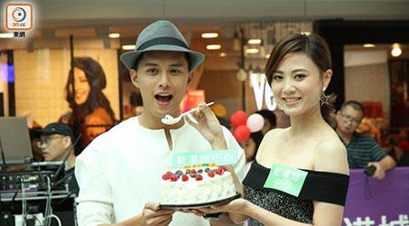 Chu Thần Lệ ngọt ngào đút bánh kem cho Hà Quảng Bái