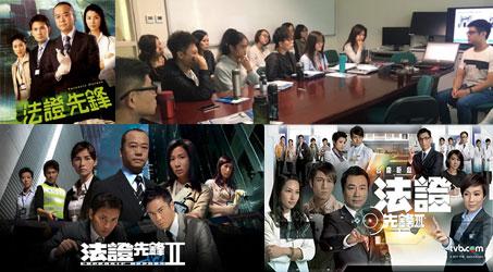 TVB khởi động Dự án Bằng chứng thép 4