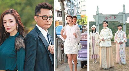 Những bộ phim TVB dự kiến sẽ phát sóng năm 2018 (phần 3)
