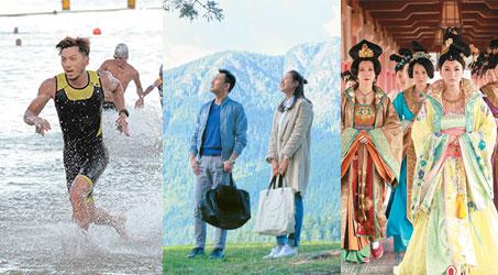 Những bộ phim TVB dự kiến sẽ phát sóng năm 2018 (phần 4)
