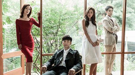 Điểm đặc sắc của bộ phim Hàn Quốc Người tình của tôi