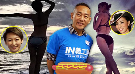Lâm Bảo Di và Châu Gia Di tham gia hoạt động từ thiện, nhắc chuyện chụp ảnh bikini cho Xa Thi Mạn