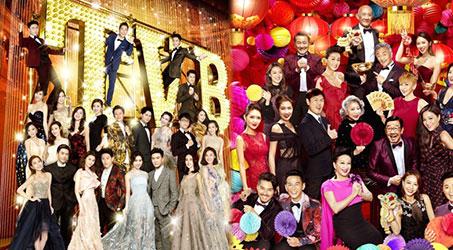 TVB giới thiệu bộ lịch 2018