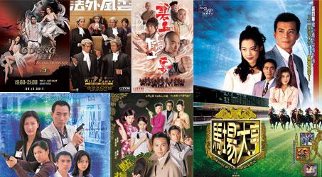 Những bộ phim TVB dự kiến phát sóng trên SCTV9 trong tháng 12/2017