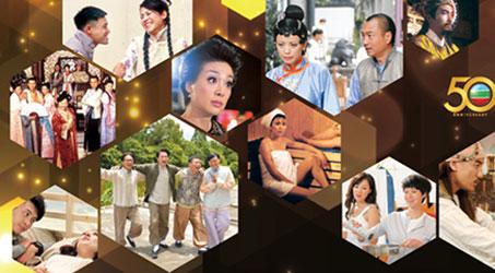 50 câu thoại kinh điển trong phim TVB – Kỳ 5: Chủ đề: Lời nói thâm tình