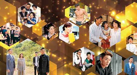 50 câu thoại kinh điển trong phim TVB – Kỳ 6 (Kỳ cuối)