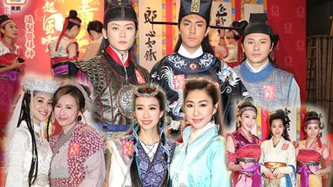 Bộ phim TVB Bao Thanh Thiên tái khởi phong vân ra mắt tạo hình nhân vật