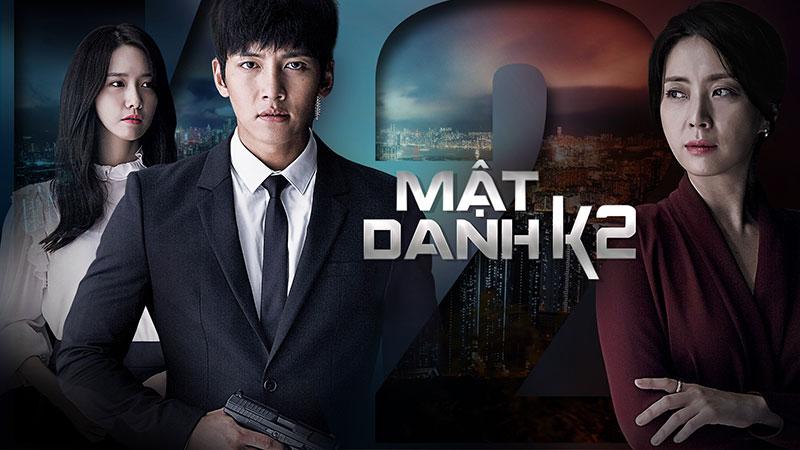"""Mật danh K2 – bộ phim hấp dẫn hé lộ đời sống những nhân vật """"cộm cán"""" xứ Hàn"""