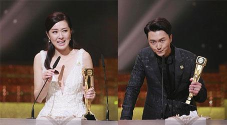 Kết quả lễ trao giải thưởng Diễn viên truyền hình TVB được yêu thích năm 2017