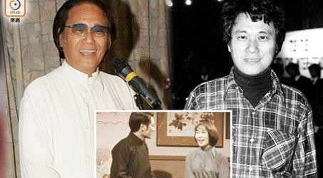 """Diễn viên """"Đề tiếu nhân duyên"""" Trần Chấn Hoa qua đời ở tuổi 78"""