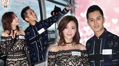 [Hình ảnh] Chu Thần Lệ và Hà Quảng Bái xuất hiện trong trang phục tình nhân
