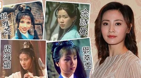 """Chu Thần Lệ được chỉ định đóng Chu Chỉ Nhược trong phiên bản điện ảnh """"Ỷ Thiên Đồ Long ký"""""""