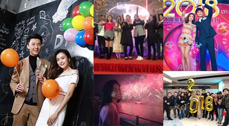Hình ảnh và clip mừng năm mới 2018 được các nghệ sĩ Hong Kong chia sẻ trên trang cá nhân