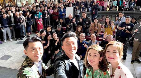 Toàn cảnh Chu Thần Lệ, Sầm Lệ Hương, Viên Vỹ Hào và Dương Minh giao lưu với fans hâm mộ Canada