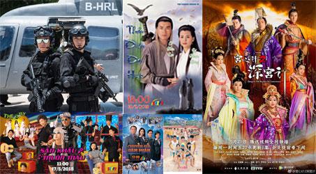 Những bộ phim TVB dự kiến phát sóng trên SCTV9 trong tháng 5/2018