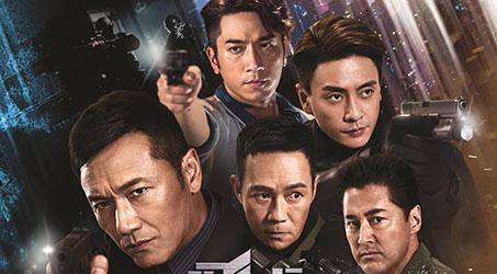 Phi Hổ cực chiến – Một trong những bộ phim được khán giả TVB mong đợi nhất năm 2018