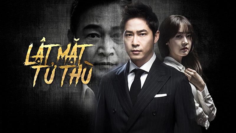 """Bộ phim Lật mặt tử thù – """"Chú lính chì dũng cảm"""" cho thấy tiềm năng đáng gờm của MBC"""