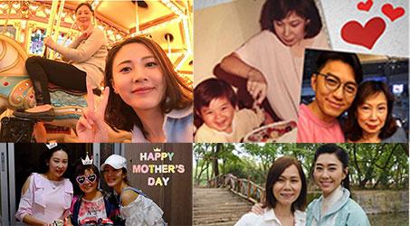 [Hình ảnh] Nhân ngày của Mẹ, các nghệ sĩ Hong Kong chia sẻ hình ảnh cùng mẹ