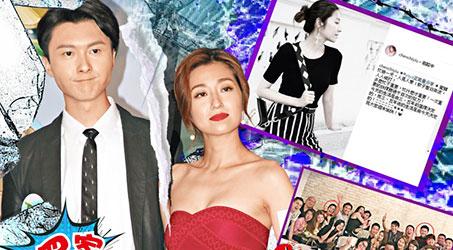 Vương Hạo Tín và Trần Tự Dao ly thân, cuộc hôn nhân bật tín hiệu đỏ