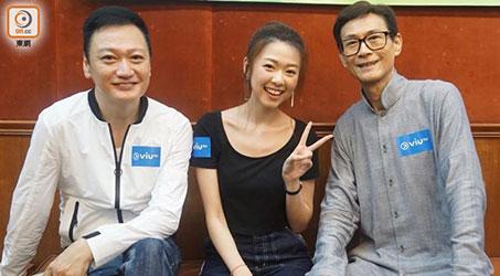 """""""Cha con"""" Đào Đại Vũ – Trịnh Thiếu Thu tái hợp sau 26 năm trong phim Nguy thám tiền truyện"""