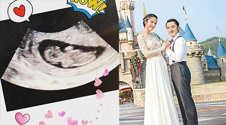 Lý Á Nam thông báo đang mang thai