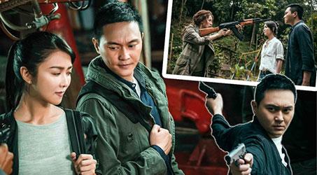 """Bộ phim """"Nhật thực bão táp"""" do Trương Trí Lâm đóng chính sắp ra mắt"""