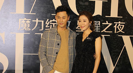 Dương Di tiết lộ thông tin Lâm Phong dẫn bạn gái ra mắt bạn bè