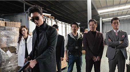 Bước qua ranh giới – Bộ phim giúp Vương Hạo Tín trở thành tân khoa Thị đế