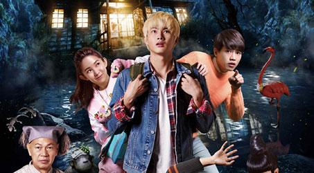 Suối Ma: Phim kinh dị/hài gây sốt tại Đài Loan đổ bộ các rạp chiếu Việt