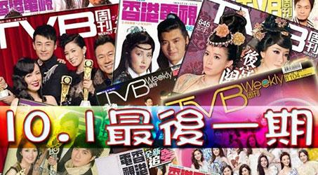 Tạp chí TVB đình bản sau 21 năm phát hành