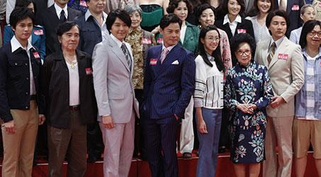 TVB giới thiệu tạo hình nhân vật bộ phim Hoàng kim hữu tội