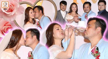 """Toàn cảnh hôn lễ của """"lá xanh TVB"""" Vi Gia Hùng"""