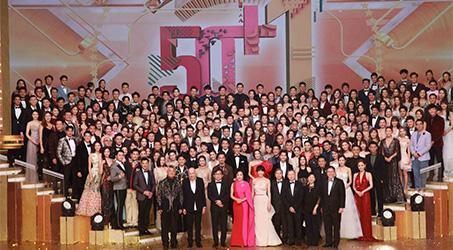Toàn cảnh Sinh nhật TVB lần thứ 51