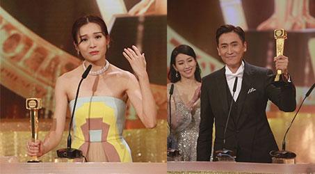 Kết quả lễ trao giải thưởng Diễn viên truyền hình TVB được yêu thích năm 2018