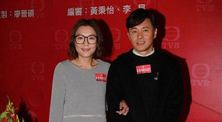 """Điền Nhụy Ni và Tào Vĩnh Liêm vào vai vợ chồng trong phim """"Cô ấy, cô ấy, thời thiếu nữ của cô ấy"""""""