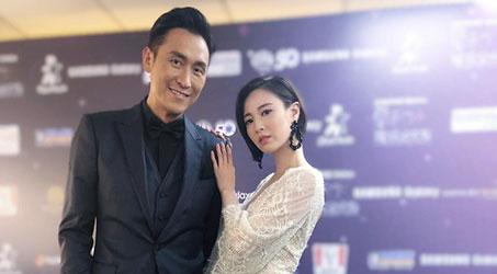 Chu Thần Lệ và Mã Đức Chung đoạt giải thưởng Starhub Night of Stars 2018