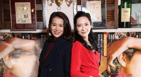 """Quách Thiện Ni và Hồ Hạnh Nhi đóng chung phim """"Triều hoa tịch thập phương hoa tuyệt đại"""""""
