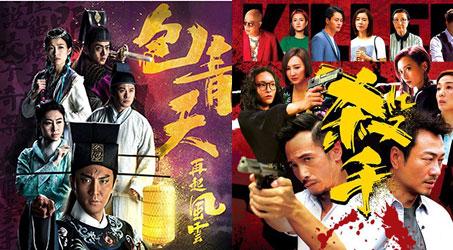 Những bộ phim hứa hẹn khuấy động màn ảnh TVB 2019 (phần II)