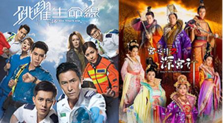 10 bộ phim ăn khách nhất trên màn ảnh nhỏ TVB 2018