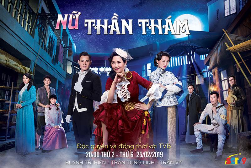 Bộ phim Nữ thần thám – Bộ đôi cựu hoa đán Trần Tùng Linh và Trần Vỹ tái ngộ