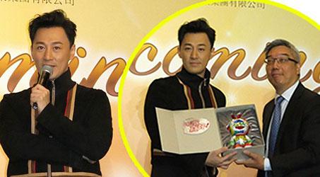 """Lâm Phong trở về TVB với dự án """"Sứ đồ hành giả 3"""""""