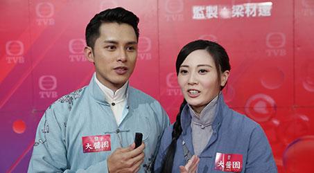 Chu Thần Lệ và Hà Quảng Bái tái hợp trong phim Đại tương viên
